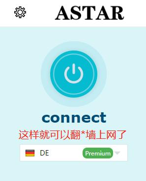 比较好的付费vpn_Astar VPN Chrome 插件冲浪 | 行者饕餮